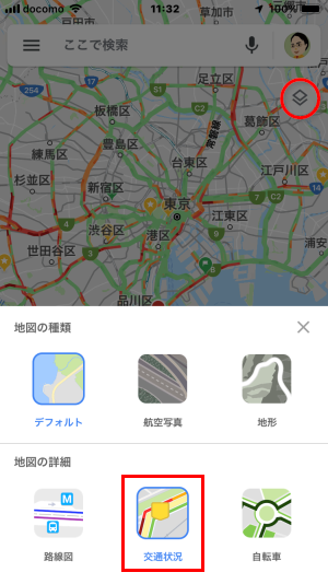 20190824-113356.png