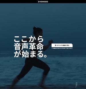 「NowVoice」でトップアスリートが語る「日本の子供たちへ」