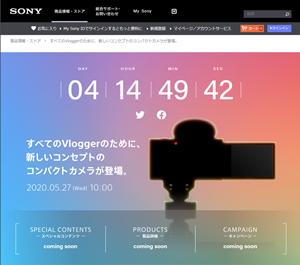 ソニーから新しいコンセプトのコンパクトカメラが登場!?