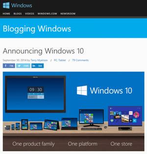 米マイクロソフトが一足飛びに 「Windows 10」を発表