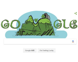Google ロゴ(Doodle)が「2017年 聖パトリックの日」