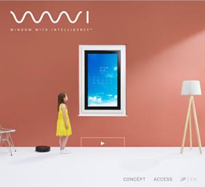 YKK AP が世界とつながる「未来の窓」のプロトタイプ発表