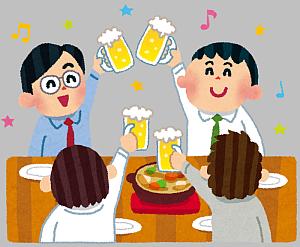 日経Goodayが「二日酔い対策完全マニュアル」を公開中