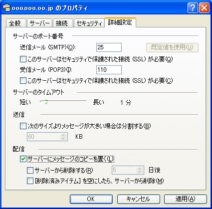 10mb は 何 kb