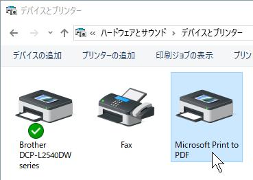 Pdf 変換 jpg
