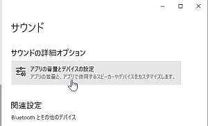 wd210707-03.png