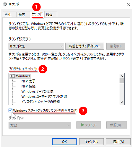 wd210714-04.png