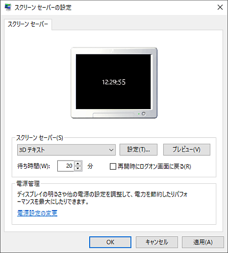 wd210721-06.png