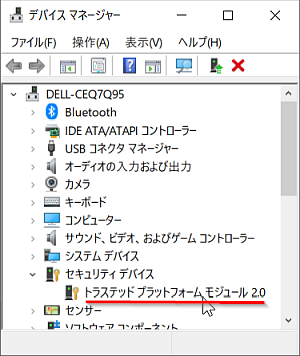 wd210901-02.png