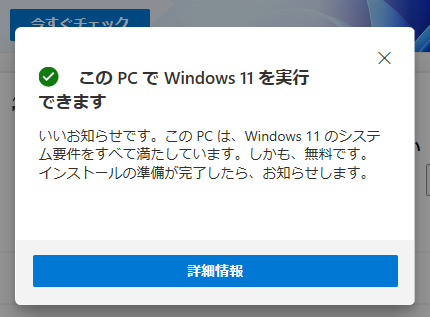 wd210901-05.png