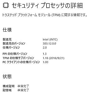 wd210901-06.png