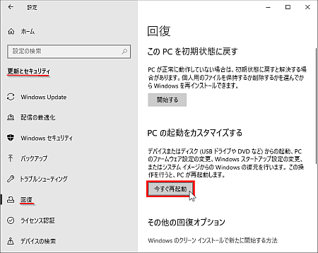 wd210915-03.png