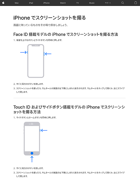 wd210127-03.png