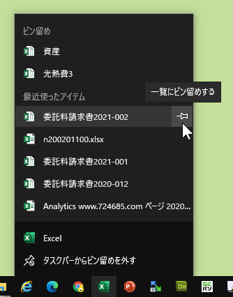 wd210224-07.png