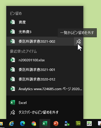 wd210224-08.png
