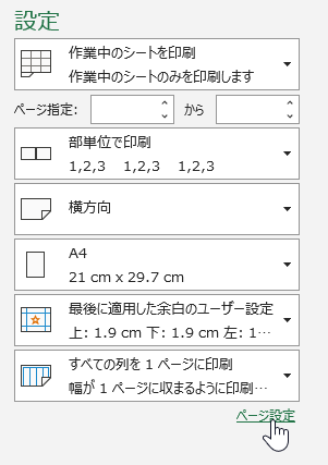 wd210512-02.png