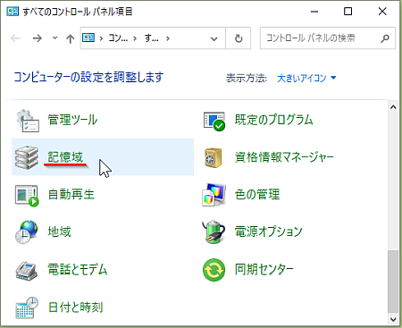 wd210623-04.png